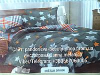 """Комплект постельного белья """"Тиротекс"""" - Звезды оранж (2х - двухспальный размер)"""