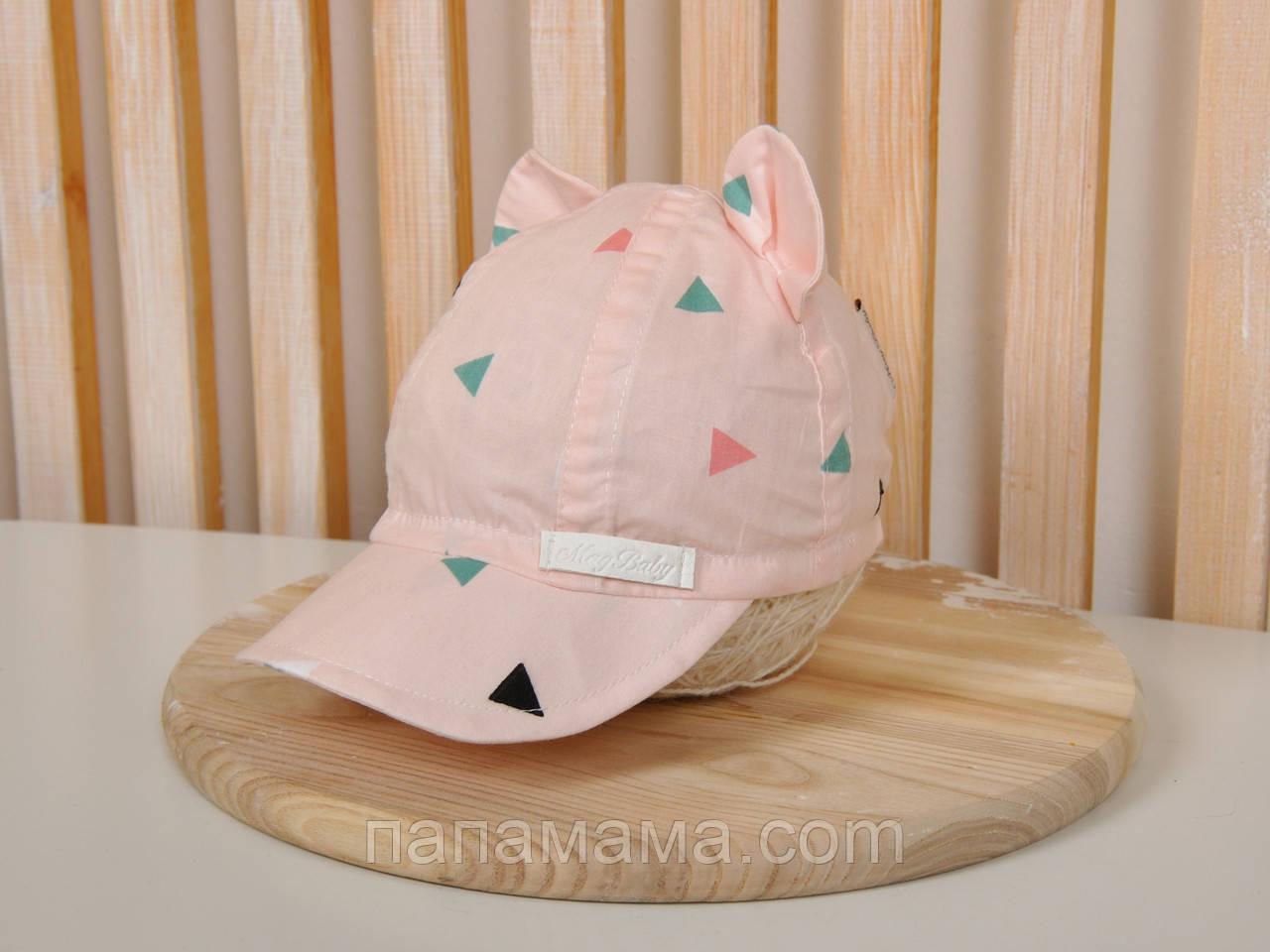 "Кепка ""Треугольники на розовом"" 42-54 см, 3 размера"