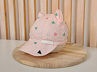 "Кепка ""Треугольники на розовом"" 42-54 см, 3 размера, фото 1"