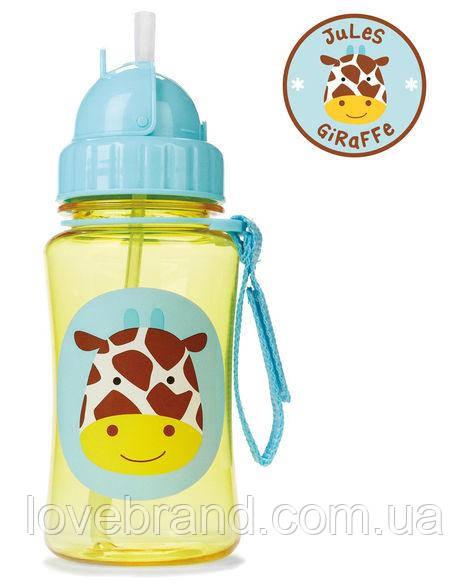 """Детский поильник Skip Hop """"Жираф"""" , бутылочка с силиконовой трубочкой для мальчика ОРИГИНАЛ (Скип Хоп)"""