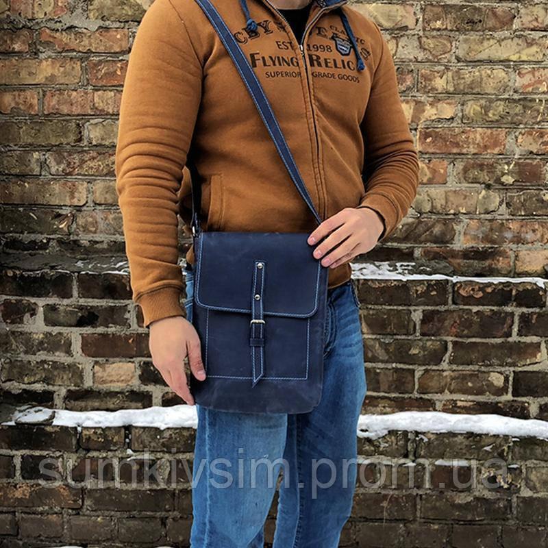 Мужская синяя кожаная сумка ручной работы (шкіряна сумка) миди: 22*30*5 см