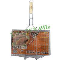 Барбекю 0160 плоске (58*34*22см), решітка для грилю, решетка для гриля