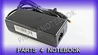 Блок питания для ноутбука HP 18.5V, 3.5A, 65W, 4.8*1.7мм, 3 hole, black (без кабеля!)
