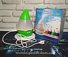 Увлажнитель воздуха 250 млультразвуковой Вулкан/Капля Зеленый. Увлажнитель воздуха для дома с подсветкой, фото 9