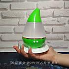 Увлажнитель воздуха 250 млультразвуковой Вулкан/Капля Зеленый. Увлажнитель воздуха для дома с подсветкой, фото 2
