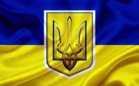 """День Конституции Украины и подарки от """"Эковод"""""""