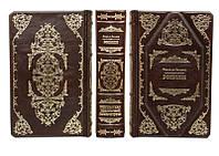 Книга подарочная элитная серия BST 860411 123х208х46 мм Бальзак О. Романы в кожаном переплете