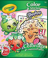 Книга-раскраска с наклейками Shopkins (32 страницы, 50 наклеек), Crayola
