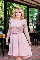 Платье илюзия костюма большого размера ботал