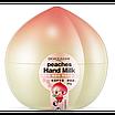 Увлажняющий противовоспалительный крем для рук BIOAQUA  персик 30 г, фото 2