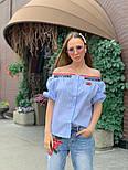 Женская стильная рубашка со спущенными плечами (в расцветках), фото 2