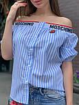 Женская стильная рубашка со спущенными плечами (в расцветках), фото 3