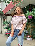 Женская стильная рубашка со спущенными плечами (в расцветках), фото 6