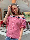Женская стильная рубашка со спущенными плечами (в расцветках), фото 9
