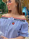 Женская стильная рубашка со спущенными плечами (в расцветках), фото 8