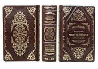 Книга подарочная элитная серия BST 860413 123х208х46 мм Драйзер Т. Американская трагедия в кожаном переплете