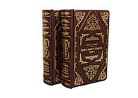 Книги элитная серия подарочные BST 860414 123х208х46 мм Дюма А. Граф Монте-Кристо (в 2-х томах) в кожаном переплете