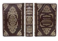 Книга подарочная элитная серия BST 860415 123х208х46 мм Дойл А. Приключения Шерлока Холмса в кожанном переплете
