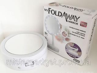 Зеркало для макияжа с подсветкой My Fold Away 988 LED