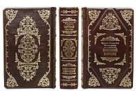 Книга элитная серия подарочная BST 860416 123х208х46 мм Фицджеральд Ф. Великий Гэтсби в кожаном переплете