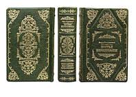 Книга элитная серия подарочная BST 860418 123х208х46 мм Достоевский Ф. Братья Карамазовы в кожаном переплете