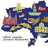 Яркая карта Украины с достопримечательностями и городами для школы, для оформления класса, самоклеющаяся - Фото