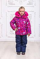 Зимний костюмна девочку, цветы бордо, 92-110