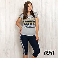 ac5f3bdc4107a Комплект двойка женский: футболка и бриджи