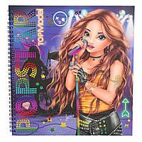 TOP Model Книга розмальовка POPSTAR ( Детская книга для раскрашивания Top Model Поп-Звезда. Раскраска )