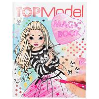 Альбом TOPModel - чарівна книга розмальовка
