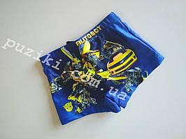 Детские пляжные плавки-шорты с трансформерами 34-42р