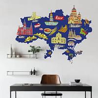 Большая карта Украины с достопримечательностями, городами (наклейки для школы, наклейки на стену в класс)
