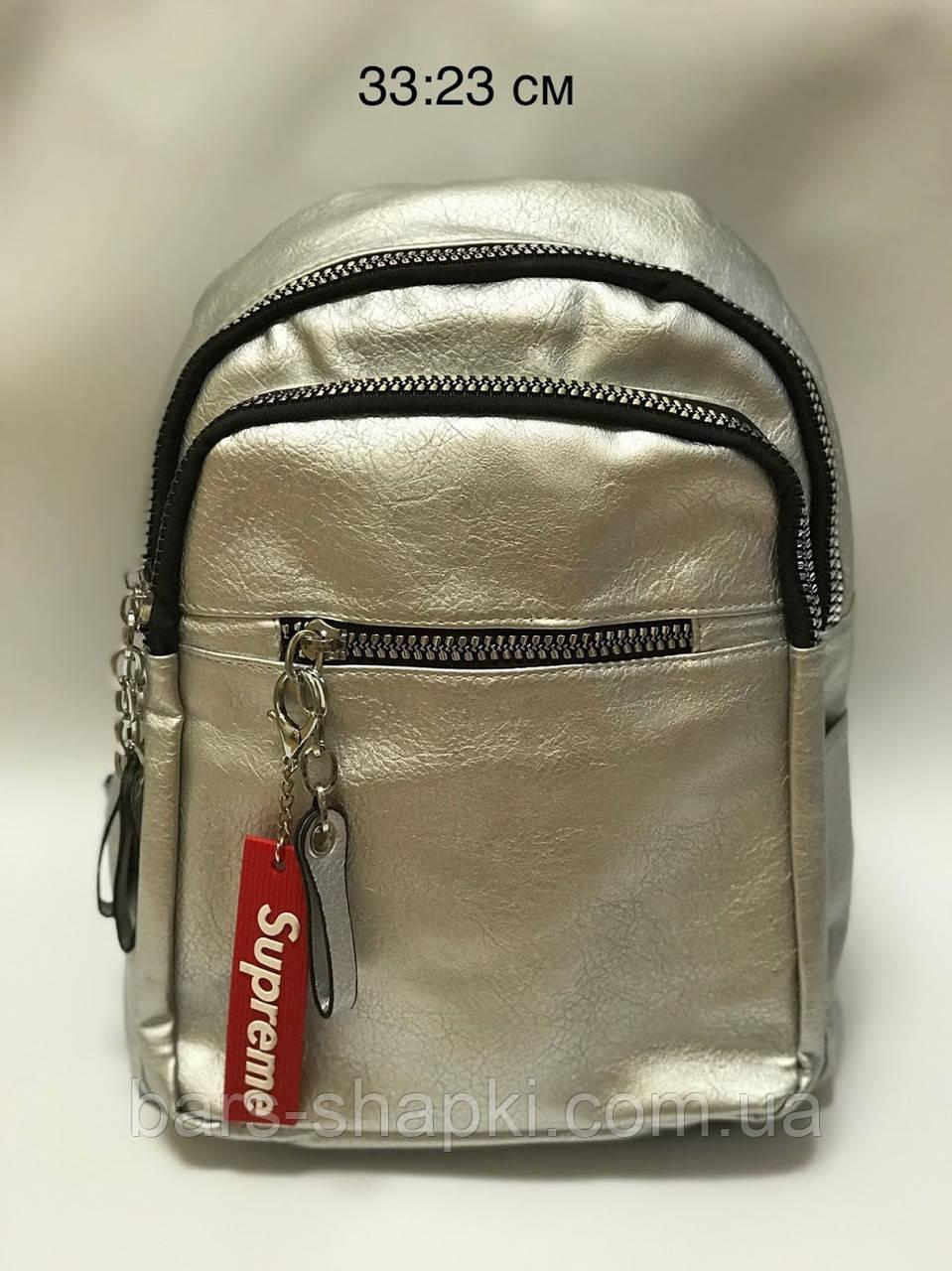 Качественный городской рюкзак с подкладкой. Размер 33:23 см. Есть опт.