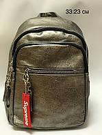 Качественный городской рюкзак с подкладкой. Размер 33:23 см. Есть опт. , фото 1