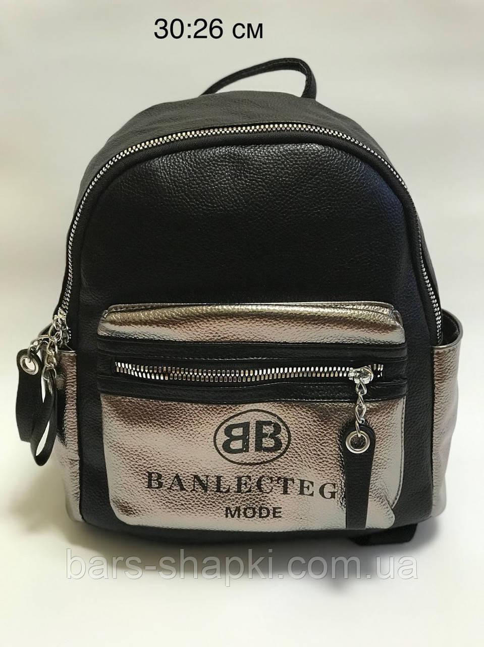 Качественный городской рюкзак с подкладкой. Размер 30:26 см. Есть опт.
