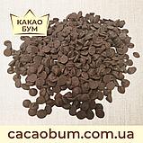 Шоколад справжній без домішок молочний 30% Schokinag (Німеччина) 250 г в каллетах, фото 3