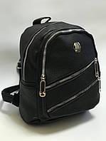 Качественный городской рюкзак с подкладкой. Размер 30:26 см. Есть опт. , фото 1