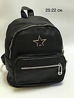Качественный городской рюкзак с подкладкой. Размер 35:22 см. Есть опт. , фото 1