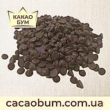 Шоколад справжній без домішок чорний 71% Schokinag (Німеччина) 1 кг в каллетах, фото 2