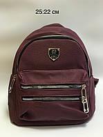 Качественный городской рюкзак с подкладкой. Размер 25:22 см. Есть опт. , фото 1