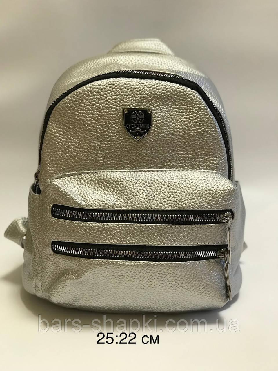 Качественный городской рюкзак с подкладкой. Размер 25:22 см. Есть опт.