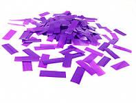 Конфетти Метафан, цвет фиолетовый, 50 г.