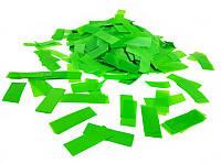 Конфетти Метафан, цвет зеленый, 250 г.