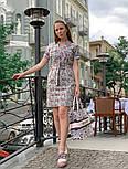 Женское платье с поясом (в расцветках), фото 4