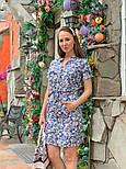 Женское платье с поясом (в расцветках), фото 7