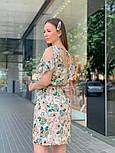 Женское платье с поясом и открытыми плечами (в расцветках), фото 3