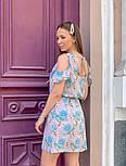 Женское платье с поясом и открытыми плечами (в расцветках), фото 4