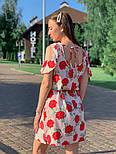 Женское платье с поясом и открытыми плечами (в расцветках), фото 5