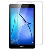 Защитное стекло 2.5D 0.3mm Tempered Glass для Huawei MediaPad T3 10 (Прозрачное)
