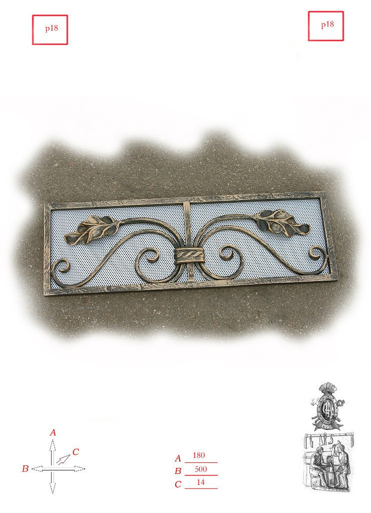 Вентиляционная решетка для камина
